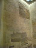 Egyptian Hieroglyphs in the Room of the Ancestors